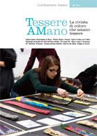 tessereamano3-2013